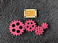 Набор шестеренок для  Бизиборда по методике Монтессори окрашены в малиновый цвет