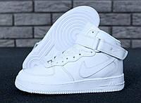 Зимние кроссовки Nike Air Force реплика ААА+ (натуральная кожа с мехом) размер 36-39 белый (живые фото)