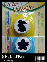 Дырокол фигурный 522-339-4 (диаметр 1,8см)