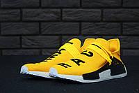 Кроссовки Adidas x Pharrell Williams Human Race NMD реплика ААА+, размер 41-45 желтый