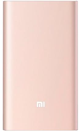 Внешний аккумулятор Power Bank Xiaomi Mi 10000mAh Pro Gold (PLM03ZM), фото 2