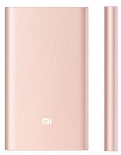 Внешний аккумулятор Power Bank Xiaomi Mi 10000mAh Pro Gold (PLM03ZM)