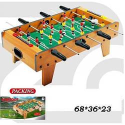 Футбол настольный деревянный детский ZC 1016