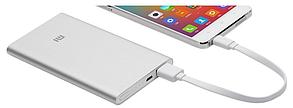 Внешний аккумулятор Power Bank Xiaomi Mi2 5000 mAh Silver Гарантия 12 месяцев, фото 2