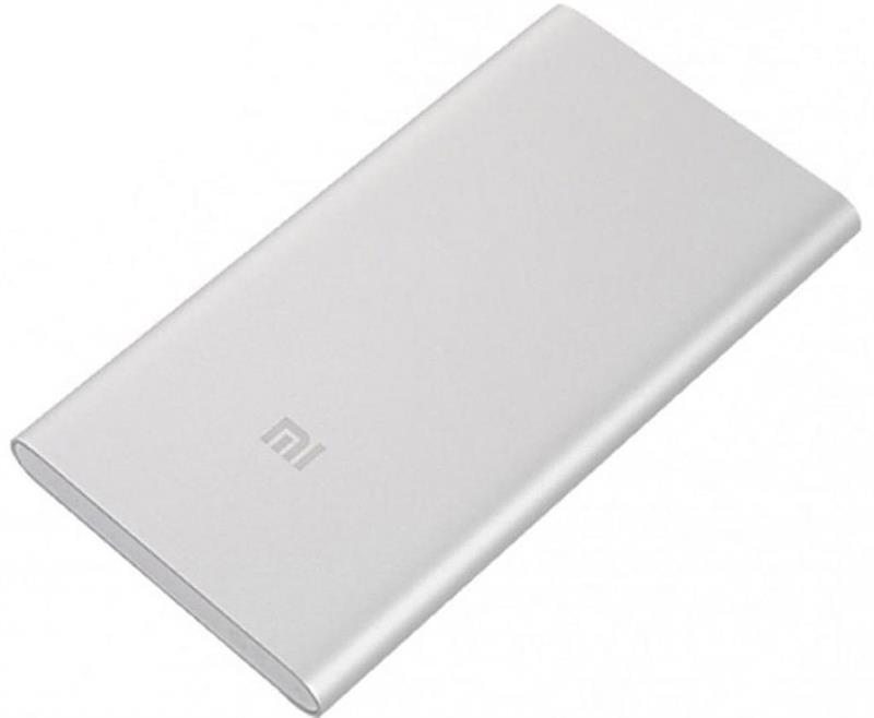 Внешний аккумулятор Power Bank Xiaomi Mi2 5000 mAh Silver Гарантия 12 месяцев