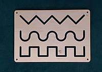 Бизиборд - конструктор. Лабиринт тройной из двух частей
