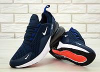 Кроссовки мужские Nike Air Max 270 реплика ААА+ размер 42-45 синий (живые фото), фото 1