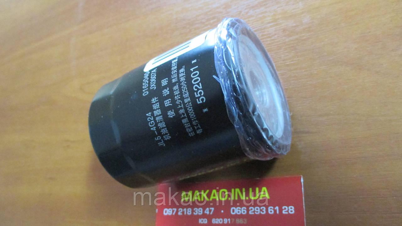 Фильтр масляный 2,0/2,4L Geely Emgrand EX7, EC8/ Джили Эмгранд
