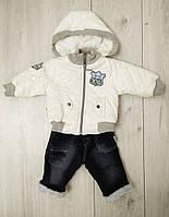 Костюм  демисезонный  с курточкой для мальчика 0-3 месяца.