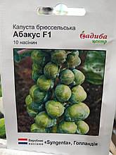 """Капуста брюссельська АбакусF1, 10 насінин, """"Syngenta"""", Голландія"""
