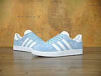 Кроссовки Adidas Gazelle (натуральная замша, реплика) размер 38-40 светло-синий, фото 1