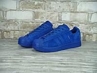 Кроссовки Adidas Superstar реплика (натуральная замша) р.41 синий, фото 1