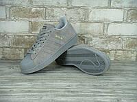 Кроссовки Adidas Superstar реплика (натуральная замша) р.39-40 серый, фото 1