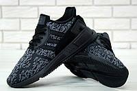 Кроссовки Adidas EQT Support ADV реплика ААА+, размер 41,43,44 черный