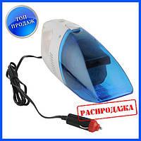 Вакуумный пылесос для авто Vacuum Cleaner | автомобильный пылесос | пылесос для авто | ОРИГИНАЛ