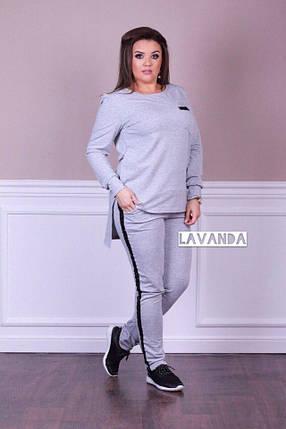 5a7ba0668c17 Прогулочный костюм большого размера: Цена, материал, хорошее качество.