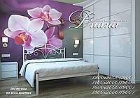 Кровать металлическая Диана, фото 1
