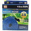 Шланг поливальний Magic Hose растяжной 15 м + пістолет 7 положень Magic Hose, фото 6