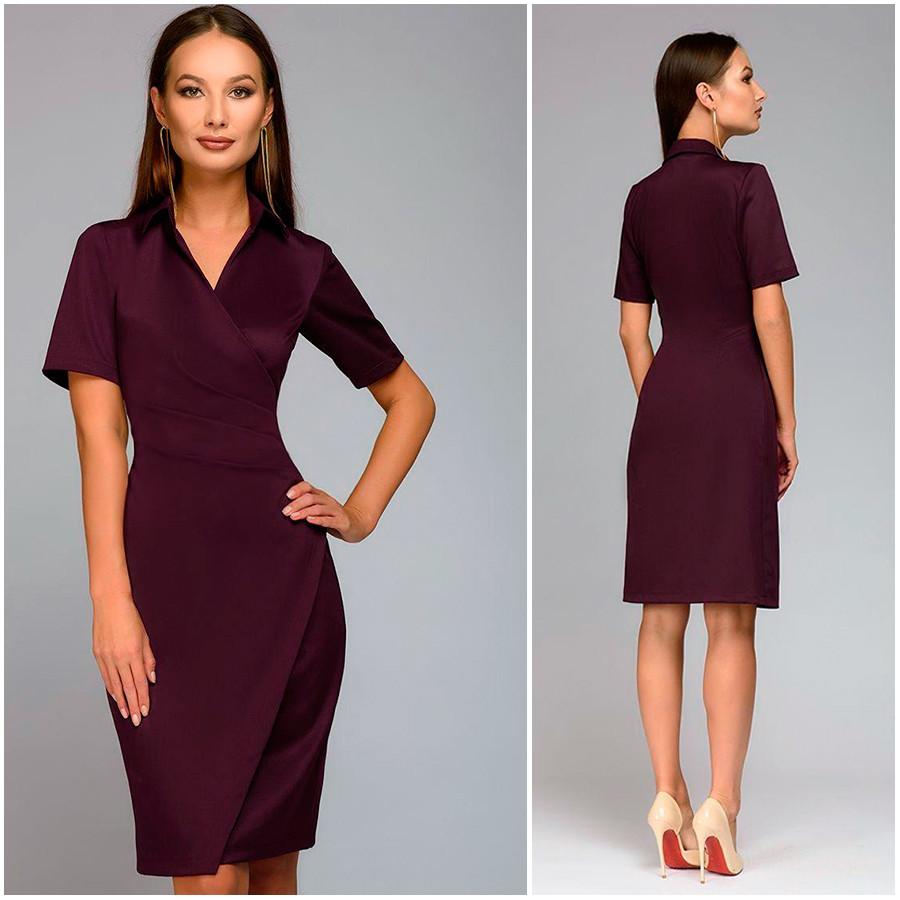 Платье-рубашка цвета марсала Irina (Код MF-417)