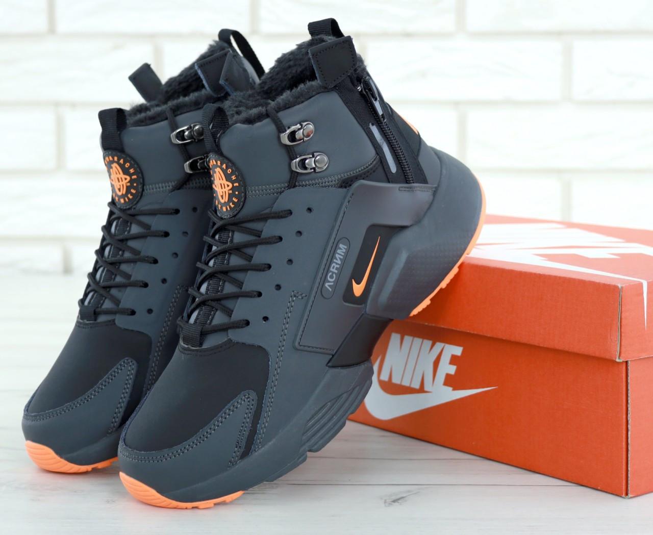Зимние кроссовки мужские Nike Huarache X Acronym City Winter с мехом реплика ААА+ р. 40-45 черный (живые фото), фото 1