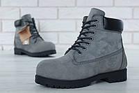 Зимние ботинки Timberland реплика ААА+ (нат. нубук и нат. мех) р. 40-45 серый (живые фото), фото 1