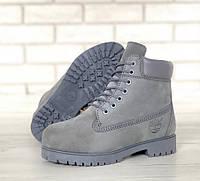 Зимние ботинки Timberland реплика ААА+ (нат. нубук и шерстяной мех) размер 36-45 серый (живые фото), фото 1