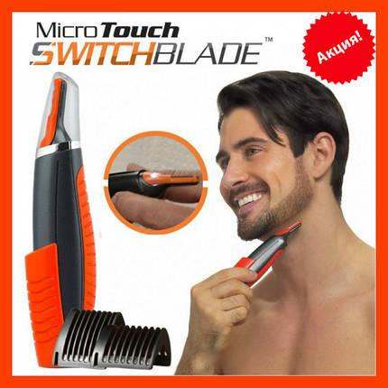 Диво бритва X-TRIM, машинка для стрижки волосся, тример аполлон, мікро тач, тример x trim, бритва x trimmer, фото 2