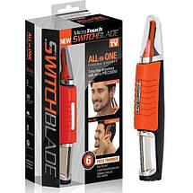 Диво бритва X-TRIM, машинка для стрижки волосся, тример аполлон, мікро тач, тример x trim, бритва x trimmer, фото 3