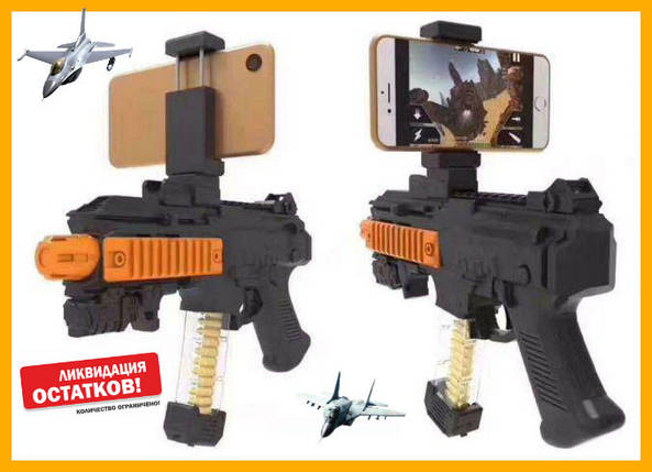Автомат віртуальної реальності AR Gun Game, пістолет DZ-822, віртуальна реальність, автомат для смартфона, фото 2