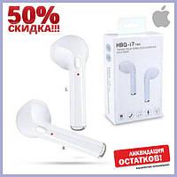Беспроводные Bluetooth наушники Apple HBQ-i7, наушники Bluetooth, наушники Airpods 2 уха
