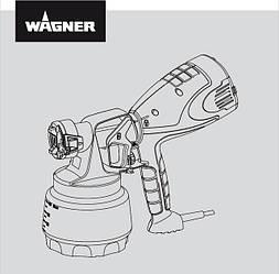 Запчасти для краскопульта Wagner W400