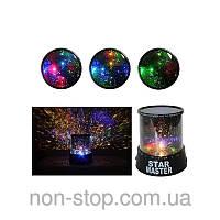 Звездное небо проектор, ночник проектор, звездный проектор, светильник звездное небо, лампа звездное небо, Star Master, проектор зоряного неба,
