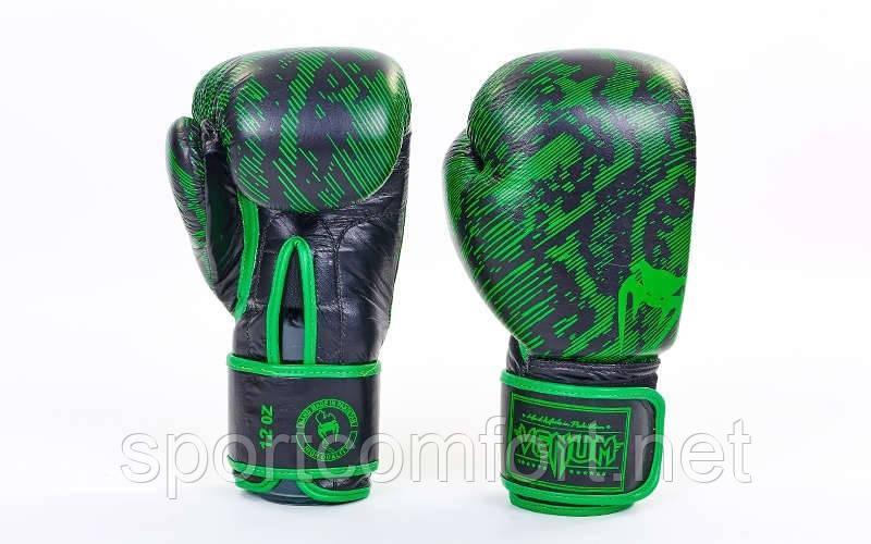 Перчатки для бокса Venum Elit Neo (натуральная кожа) 10 oz  реплика