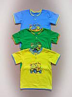 Детская футболка для мальчика от 8 месяцев, фото 1