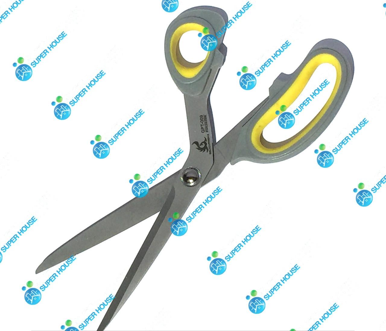 Ножницы Golden Phoenix универсальные 250мм Серый+Жёлтый пластик