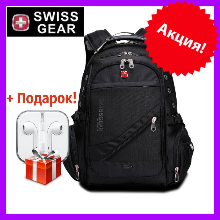 62b9e950f84c Рюкзак городской SwissGear 8810, Швейцарский городской рюкзак от свисгер -  интернет магазин трендовых товаров в