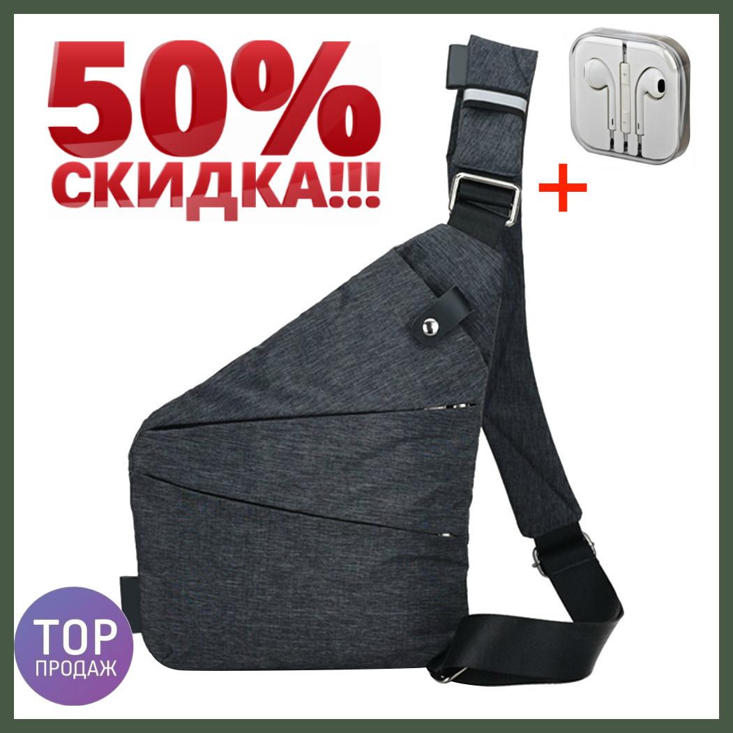 Чоловіча сумка Cross Body / Сумка Месенджер (сірий)