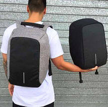Городской рюкзак Bobby антивор с системой usb-зарядки (бобби рюкзак для ноутбук), фото 2