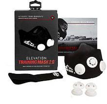 Тренировочная Силовая Маска дыхательная для бега и тренировок Elevation Training Mask 2.0 размер L, фото 3