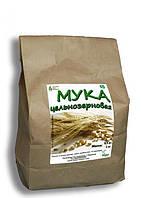 Мука цельнозерновая пшеничная 1 кг