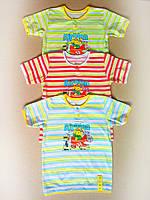 Детская футболка для мальчика с накатом, фото 1