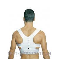ТОП ВИБІР! Магнитный корсет от сутулости, корсет от сутулости, магнитный корсет, сутулость корсет, magnetic posture support, корсет для хребта, корсет