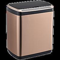 Сенсорное мусорное ведро JAH 30 л прямоугольное розовое золото без внутреннего ведра, фото 1
