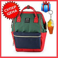 Сумка рюкзак для мамы. Женский органайзер для мам и детских принадлежностей красно-зеленый