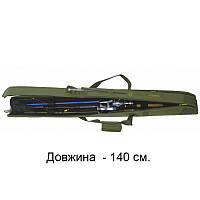 Футляр для спиннингов КВ-6б, длинна-140см