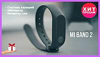 Часы - фитнес браслет MI BAND 2 - M2 UWatch / Шагометр / Счетчик калорий. умный браслет, фитнес трекер купить