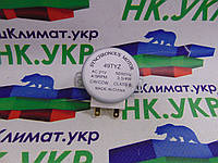 Двигатель поддона для СВЧ-печи 21В 49TYZ