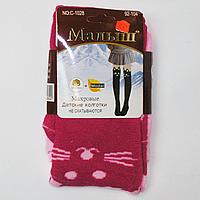 Детские теплые махровые колготки р 98-110 (92-104) 3 4 5 лет для девочки для детей из махры 4610 Розовый А