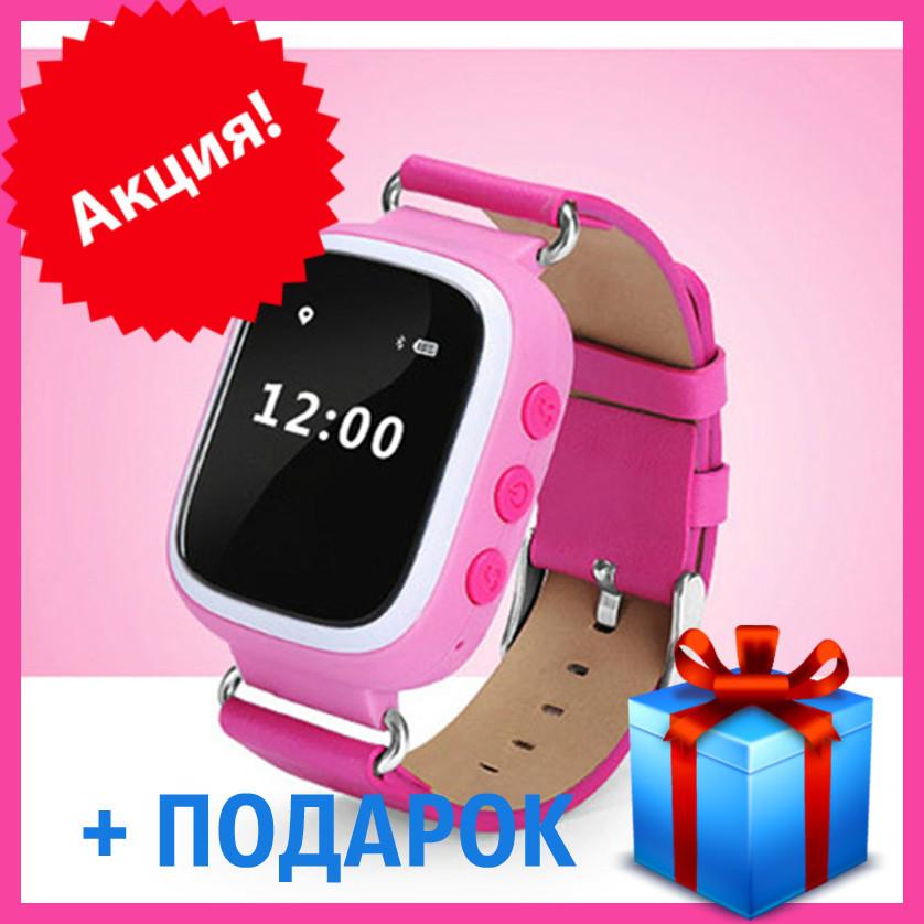 Детские смарт-часы Q80 с GPS трекером. Smart Watch  детские смарт часы розовые для девочки