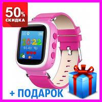 Акция. Детские часы Q80 с GPS трекером. + подарок Smart Watch  детские смарт ватч розовые для девочки